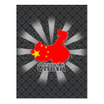 China Flag Map 2.0 Post Cards
