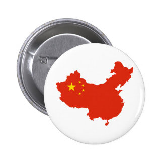 China Flag-map CN Button