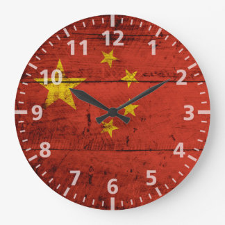 China Flag on Old Wood Grain Large Clock