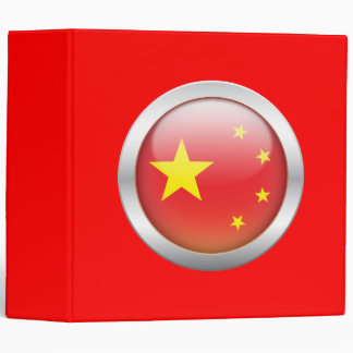"China Flag ""Orb"" Binder"