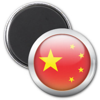 """China Flag """"Orb"""" 2 Inch Round Magnet"""