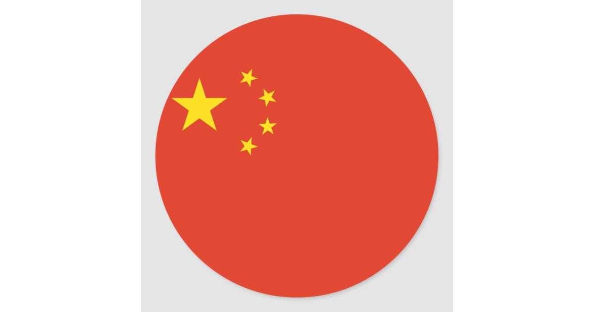 China Flag Round Stickers Zazzle Com