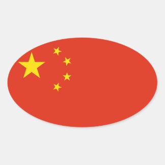 China Flag Sticker
