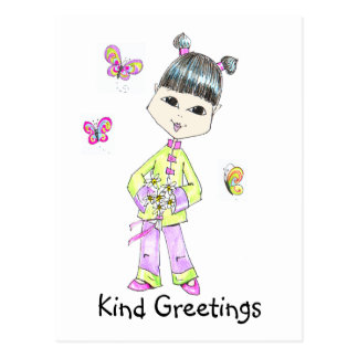 China Girl Postcard
