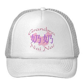 China Grandma Paternal (Nai Nai) Hat