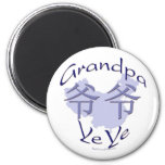 China Grandpa Paternal (Ye Ye) Magnet