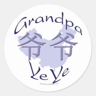 China Grandpa Paternal Ye Ye Stickers