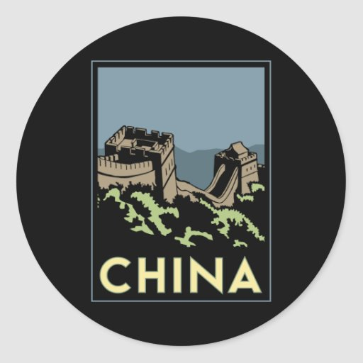 china great wall asia art deco retro travel classic round fine china tea set wall sticker wall stickers