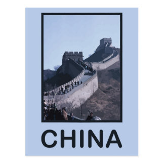 China Great Wall Of China Postcard