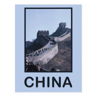 China Great Wall Of China Postcard
