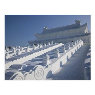 CHINA, Heilongjiang Province, Haerbin (Harbin). 2 Postcard