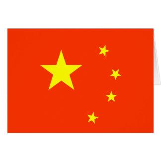 China High quality Flag Greeting Cards