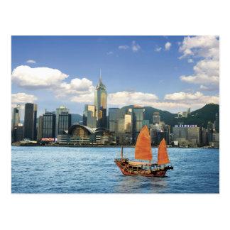China; Hong Kong; Puerto de Victoria; Puerto; A Tarjetas Postales