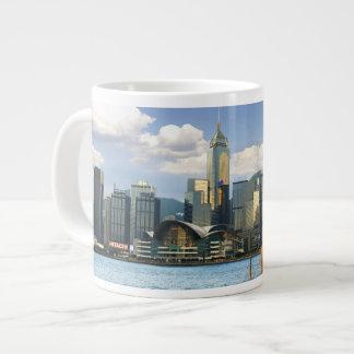 China; Hong Kong; Victoria Harbour; Harbor; A Giant Coffee Mug