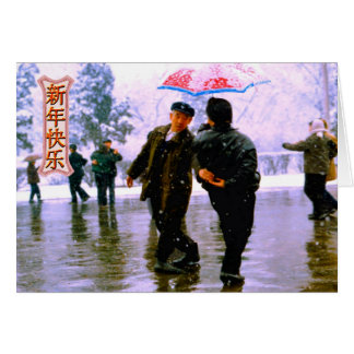 China in winter, Dancing on ice Cards