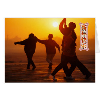 China in winter, Sunset dancing Greeting Cards