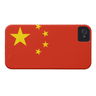 China iPhone 4 Covers