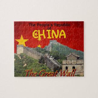 CHINA JIGSAW PUZZLE