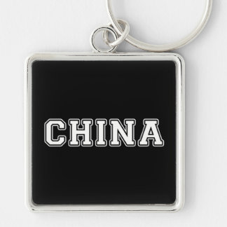 China Keychain