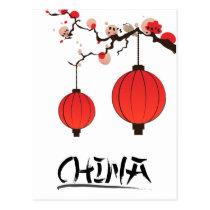 China Lanterns Travel poster print. Postcard