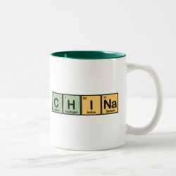 Two-Tone Mug with China design