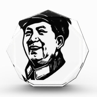 China Mao symbol Award