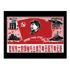 China Mao Zedong Postcard