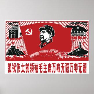 China Mao Zedong Poster