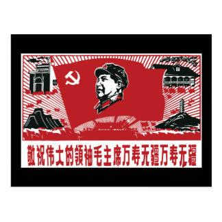 China Mao Zedong Tarjetas Postales