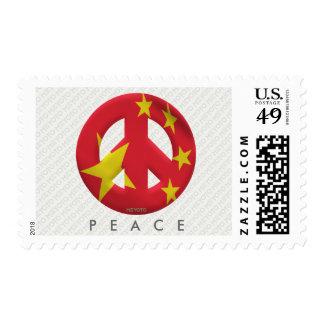China Meyoto Postage Stamp