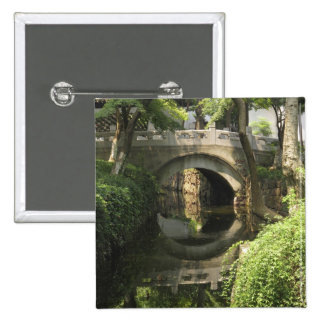 China, Nantong, an arched bridge forms a perfect Button