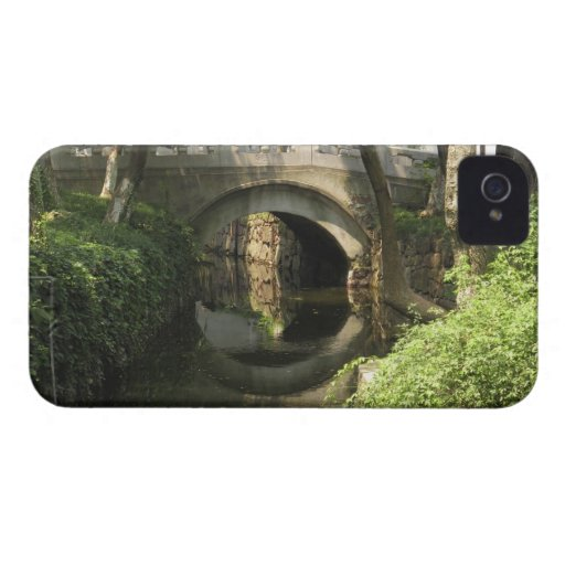 China, Nantong, an arched bridge forms a perfect Blackberry Bold Covers