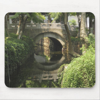 China, Nantong, an arched bridge forms a perfect Mouse Pad