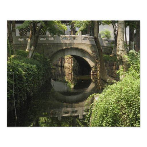 China, Nantong, an arched bridge forms a perfect Poster