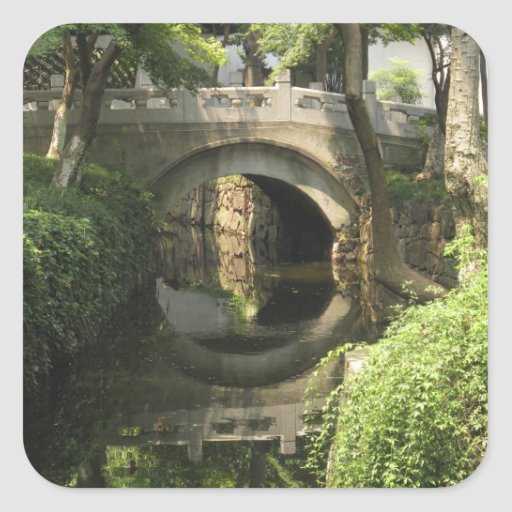 China, Nantong, an arched bridge forms a perfect Square Stickers