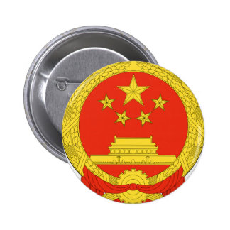 China National Emblem 2 Inch Round Button
