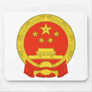 China National Emblem Mouse Pads