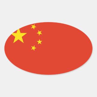 China National Flag Oval Sticker