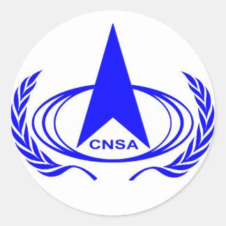 China National Space Administration  - CNSA Classic Round Sticker