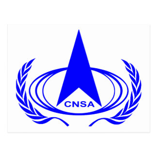 China National Space Administration  - CNSA Postcard