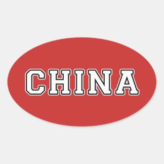 China Oval Sticker