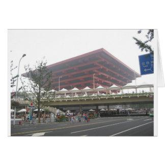 China Pavillion Card