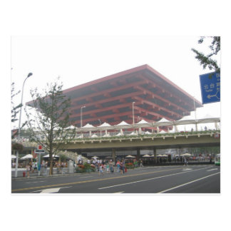 China Pavillion Postcard