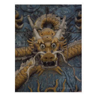 China Pekín la ciudad Prohibida dragón nueve Tarjeta Postal
