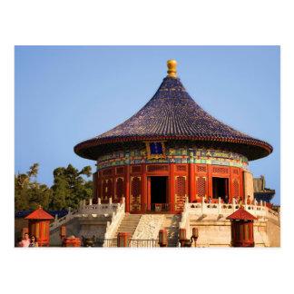 China, Pekín, parque del moreno de Tian, el Templo Tarjeta Postal