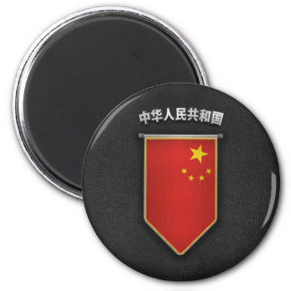 China Pennant with high quality leather look 2 Inch Round Magnet
