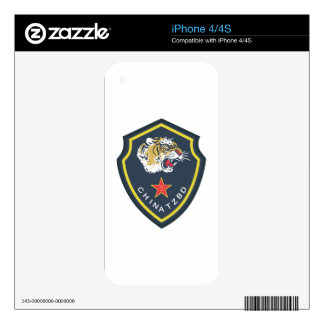 China PLA 39th Army Shenyang Military Region Speci Decals For The iPhone 4