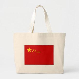 China PLA Flag Bag