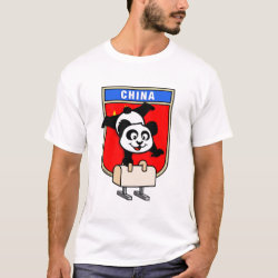 Men's Basic T-Shirt with Chinese Pommel Horse Panda design