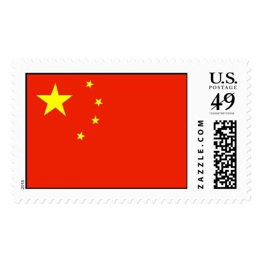 China Postage